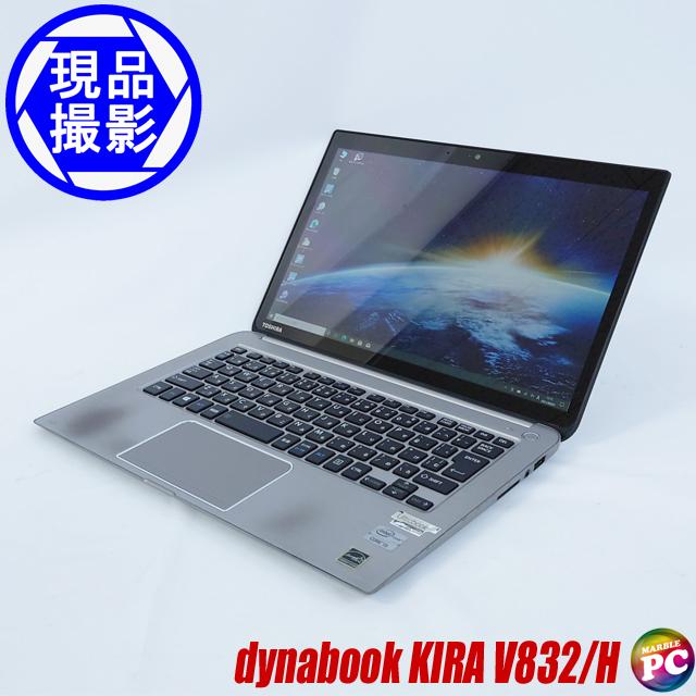 東芝 dynabook KIRA V832/H(現品撮影) メモリ8GB SSD256GB Windows10-Pro コアi5-3337U(1.80GHz)搭載 WEBカメラ harman/kardon ステレオスピーカー Bluetooth 無線LAN WPS Office付き WQHD 高解像度液晶13.3型 中古ノートパソコン◇