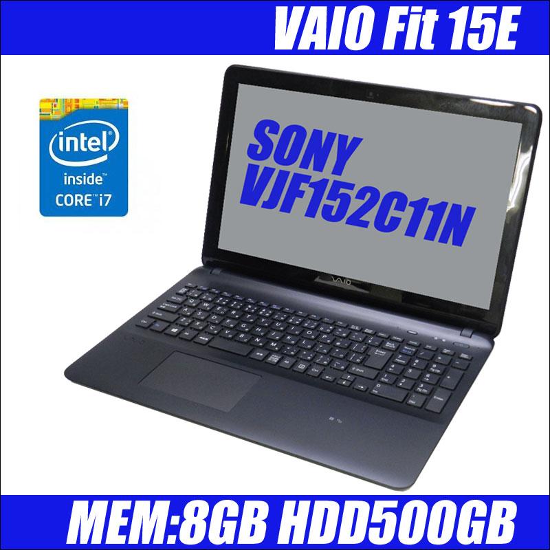 SONY VAIO Fit 15E mk2 (VJF152C11N)  15.5インチ液晶 ノートPC SONY | コア i7・Windows7・無線LAN内蔵 メモリ8GB HDD:500GB | 送料無料・税込・保証付き・中古ノートパソコン・お買い得・激安