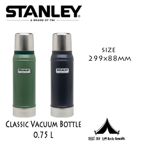 【 STANLEY 】 スタンレー Classic Vacuum Bottle クラシック真空ボトル 0.75 L
