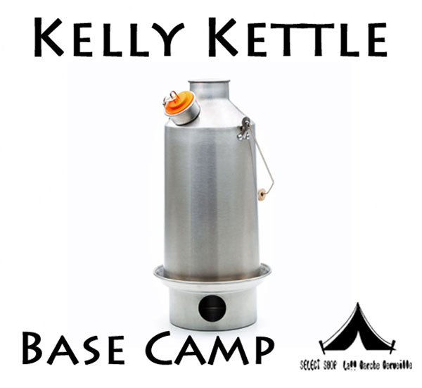 【 KellyKettle 】 ケリーケトル Stainless Steel 'Base Camp' Kettle 1.6L ベースキャンプ1.6L ステンレス(コルクキャップ付き)