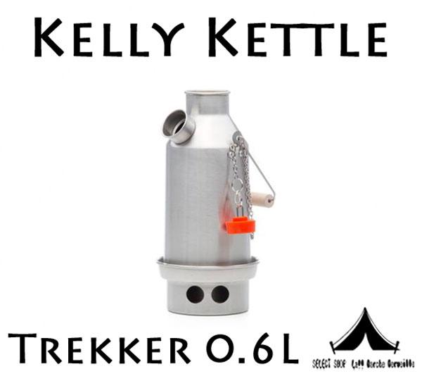 【 KellyKettle 】 ケリーケトル Stainless Steel 'Trekker' Kettle 0.6L トレッカー0.6L ステンレス(コルクキャップ付き)