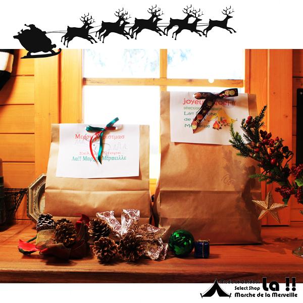 【 La!!  】 Christmas Wrapping クリスマス・ラッピング