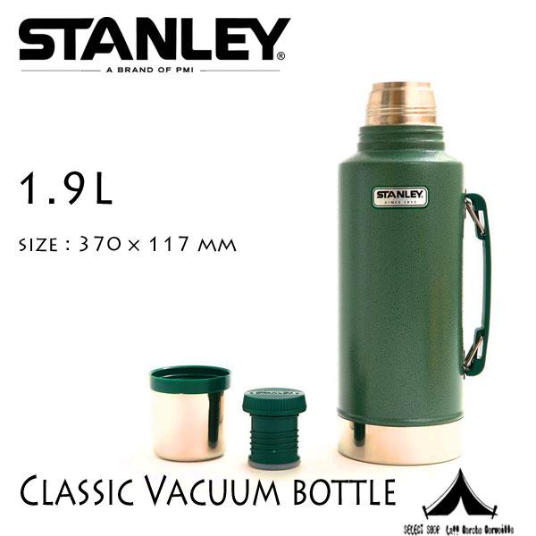 【 STANLEY 】 スタンレー classic vacuum bottle クラシック 真空ボトル 1.9L