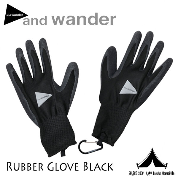 【 andwander 】 アンドワンダー Rubber Glove ラバーグローブ