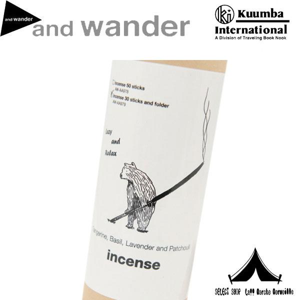 【andwander×Kuumba】 アンドワンダー×クンバ incense 50 stick AW-AA978