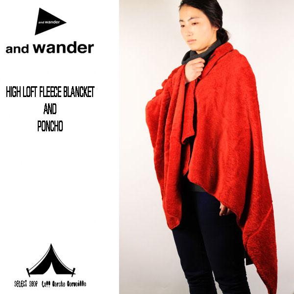 【 andwander 】 アンドワンダー High Loft Fleece Blancket and Poncho ハイロフトフリースブランケット・ポンチョ