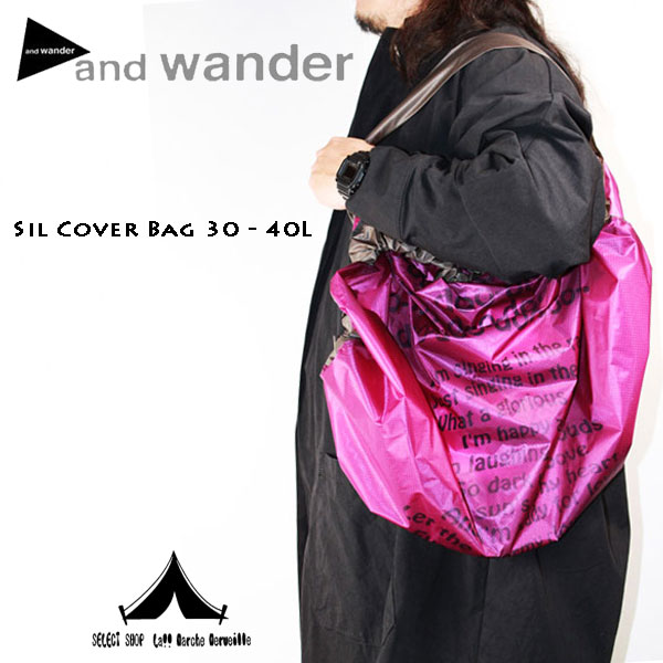 【 andwander 】 アンドワンダー Sil Cover Bag シルナイロン・カバーバッグ