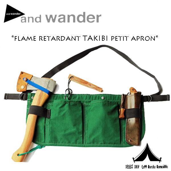 【 andwander 】 アンドワンダー flame retardant TAKIBI petit apron 不燃焼・タキビ・プチエプロン