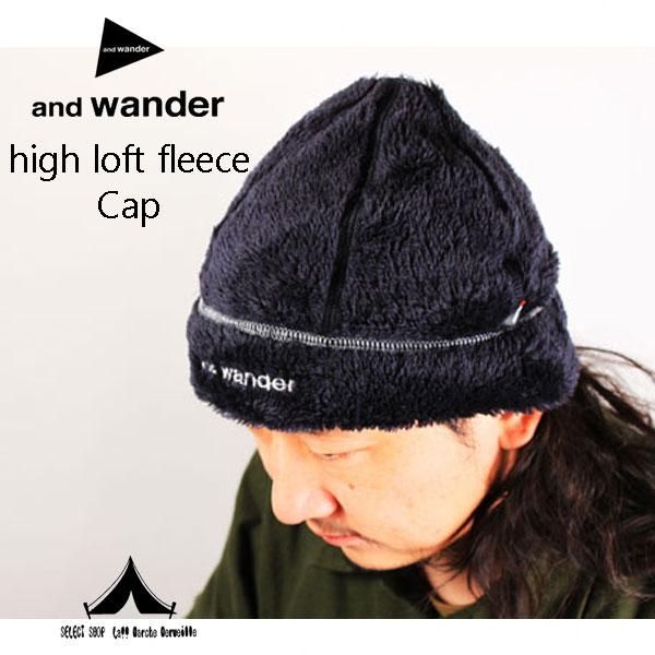 【 andwander 】 アンドワンダー High Loft Fleece Cap ハイロフトフリース・キャップ