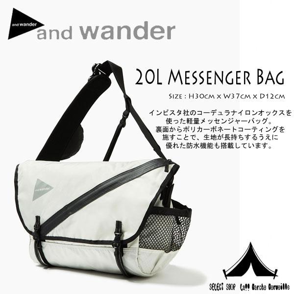 【 andwander 】 アンドワンダー 20L messenger bag メッセンジャーバッグ