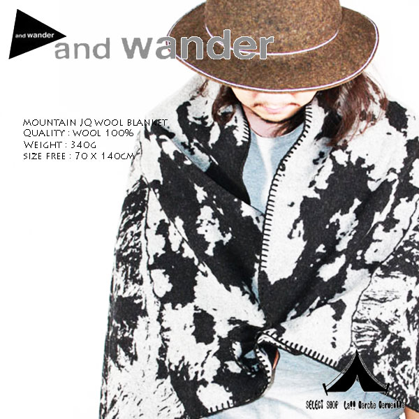【 andwander 】 アンドワンダー mountain jacquard wool blanket マウンテンジャガード・ウールブランケット