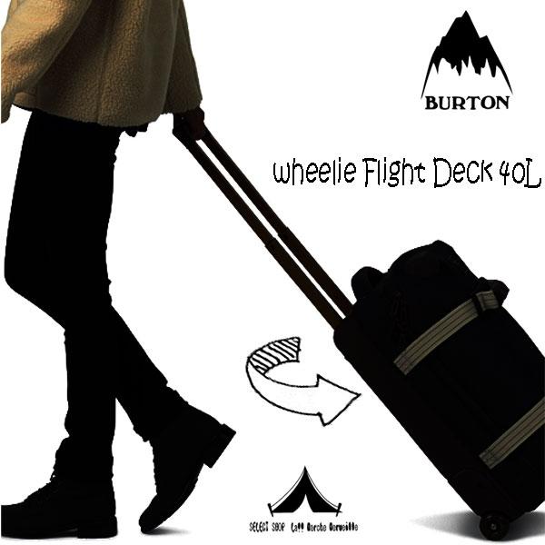 【 Burton 】 バートン Wheelie Flight Deck 40L ウィリー・フライト・デック 40L