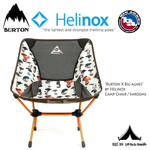 【 Burton Camping Collection 】 バートン・キャンピングコレクション Big Agnes x Burton Camp Chair Helinox カラー:Shrooms
