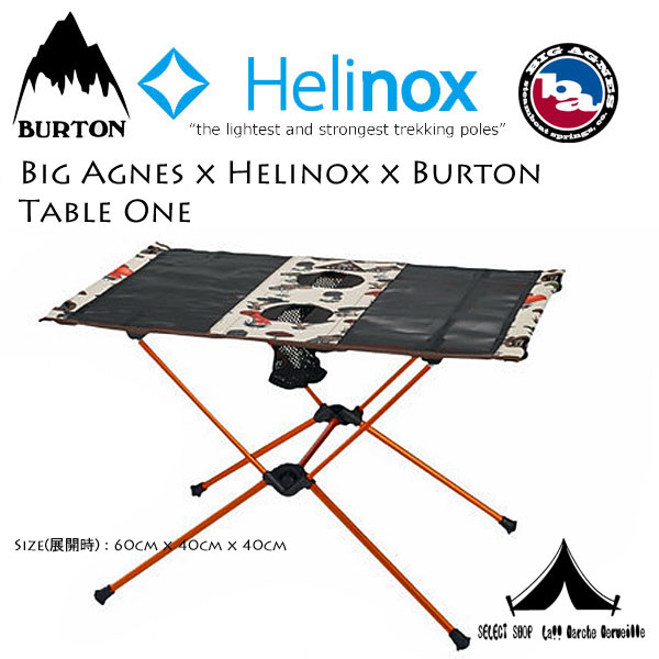 【 Burton Camping Collection 】 バートン・キャンピングコレクション Big Agnes x Helinox x Burton Table One