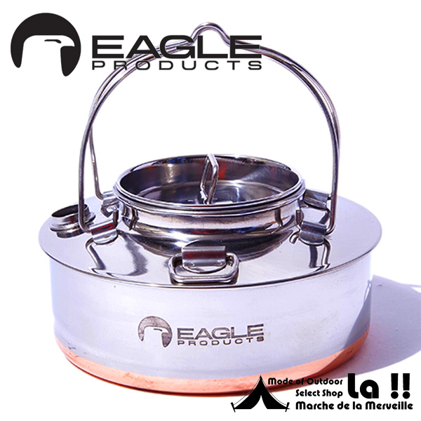 【 Eagle Products 】 イーグルプロダクツ Campfire Kettle(0.7L) with Pouch ポーチ付きキャンプファイア・ケトル(0.7L)