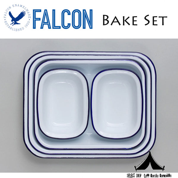 【 Falcon Enamel Wear 】 ファルコンエナメルウェア BAKE SET ベイキングトレイ5枚セット