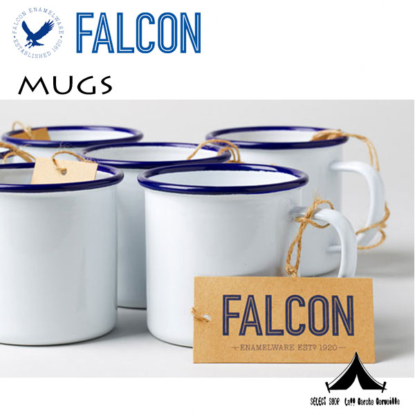 【 Falcon Enamel Wear 】 ファルコンエナメルウェア MUGS 琺瑯マグカップ