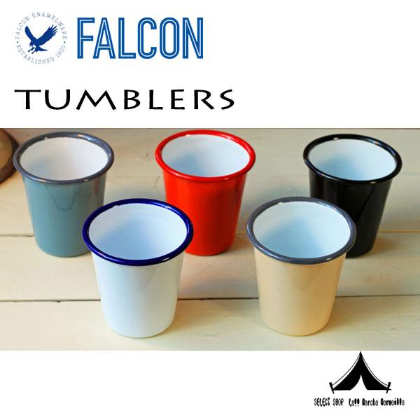【 Falcon Enamel Wear 】 ファルコンエナメルウェア TUMBLERS 琺瑯タンブラー