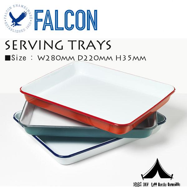 【 Falcon Enamel Wear 】 ファルコンエナメルウェア SERVING TRAYS 琺瑯トレイ