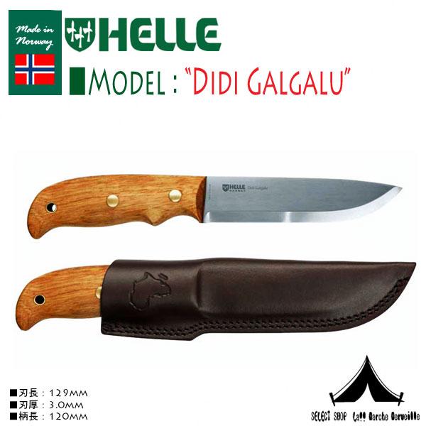 【 HELLE of NORWAY 】 ヘレ・オブ・ノルウェー ナイフ  Didi Galgalu ディディ・ガルガル 12C27ステンレススチール フルタング