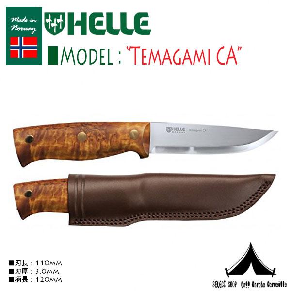【 HELLE of NORWAY 】 ヘレオブノルウェー ナイフ  Temagami CA テマガミ 炭素鋼 ハーフタング