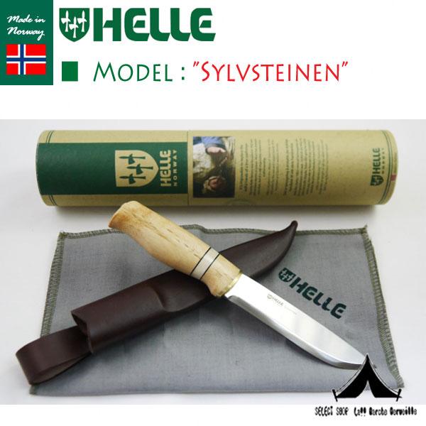 【 HELLE of NORWAY 】 ヘレオブノルウェー ナイフ  Sylvsteinen シルブステイネン
