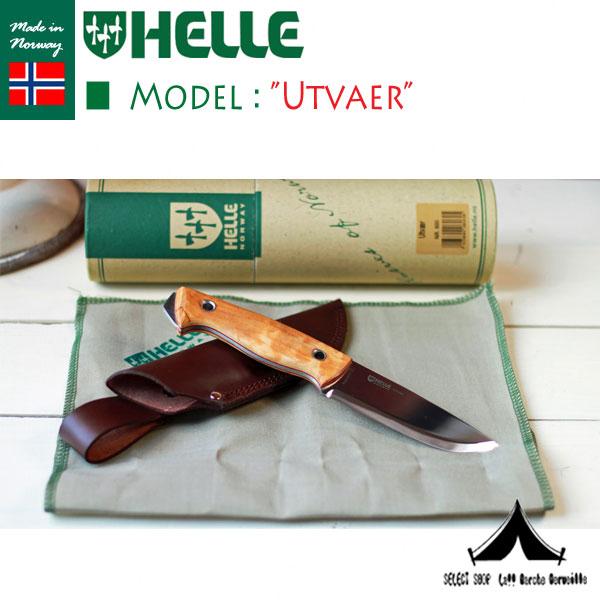 【 HELLE of NORWAY 】 ヘレオブノルウェー Helle Utvaer ユートゥベイラー フルタング