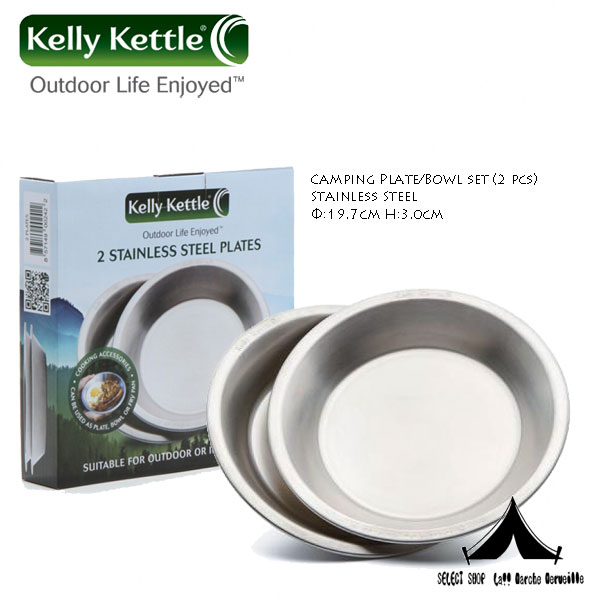 【 KellyKettle 】 ケリーケトル Camping Plate/Bowl set (2 pcs) キャンピングプレート2ピースセット Stainless Steel
