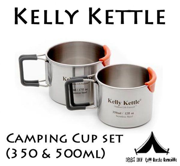 【 KellyKettle 】 ケリーケトル Camping Cup set (350 & 500ml) キャンピングカップセット350ml & 500ml