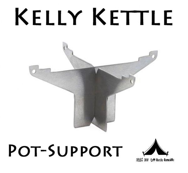 【 KellyKettle 】 ケリーケトル Stainless Steel 'Pot-Support'  ポットサポート(ゴトク) ステンレス製