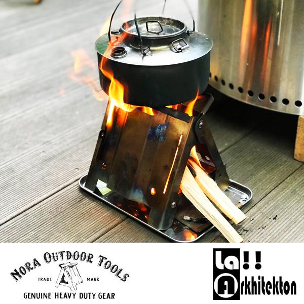 【 Nora Outdoor Tools 】 ノラアウトドアツールズ Nora Stove 小型焚火台