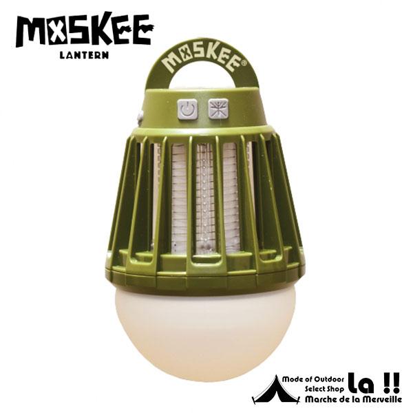 【 MOSKEE LANTERN 】 モスキーランタン (殺虫ライト・電球色LEDランタン)-Warm White LED Series-