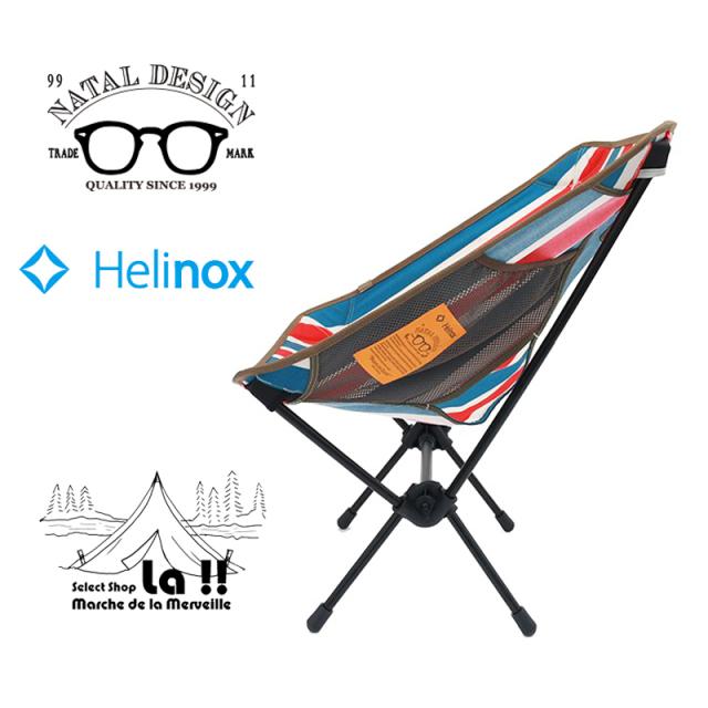 【 Natal Design × Helinox 】ネイタルデザイン&ヘリノックス CHAIR ONE ND1