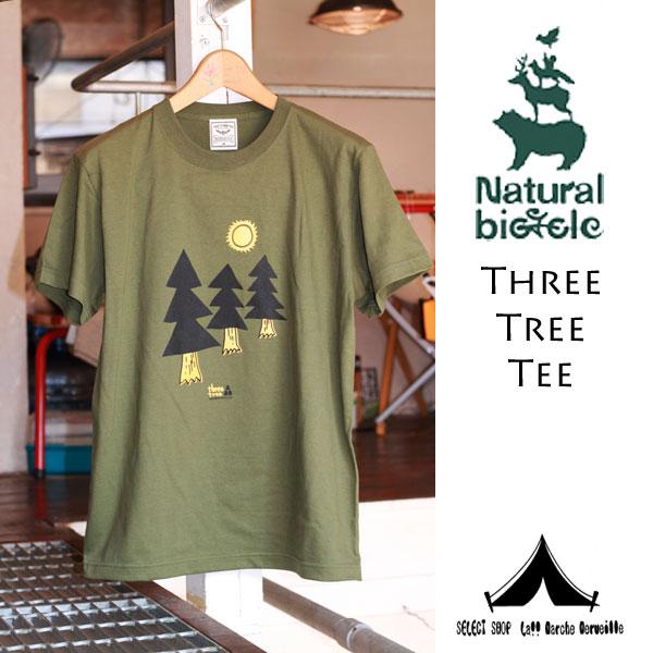 【 Natural Bicycle 】 ナチュラル・バイシクル Three Tree T-shirt スリーツリーTシャツ