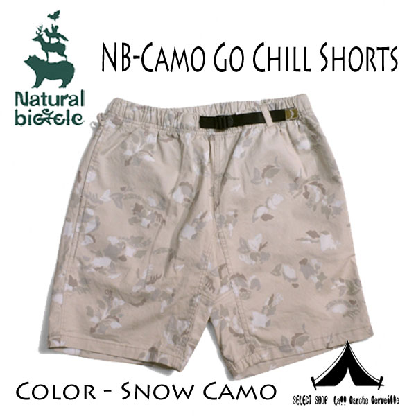 【 Natural Bicycle 】 ナチュラル・バイシクル NB CAMO GO CHILL SHORTS オリジナルカモ・クライミングショーツ