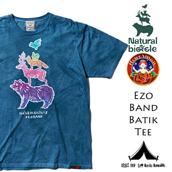 【 Natural Bicycle×flowerman 】 ナチュラルバイシクル×フラワーマン EZO BAND Batik T エゾバンド・バティックTシャツ