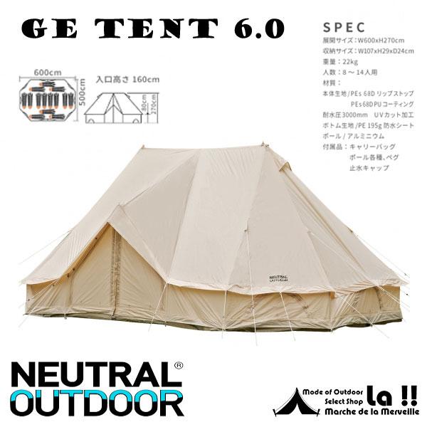【 Neutral Outdoor 】 ニュートラル・アウトドア NT-TE07 GEテント 6.0 【予約商品(最短3~4日)】