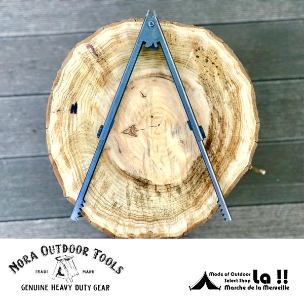 【 Nora Outdoor Tools 】 ノラアウトドアツールズ Nora Basami 黒皮鉄製 伸縮式火ばさみ