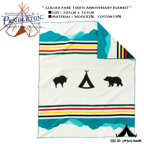 【 Pendleton Woolen Mills 】 ペンドルトン Glacier Park 100th Anniversary Blanket グレイシャー・パーク 100周年ブランケット