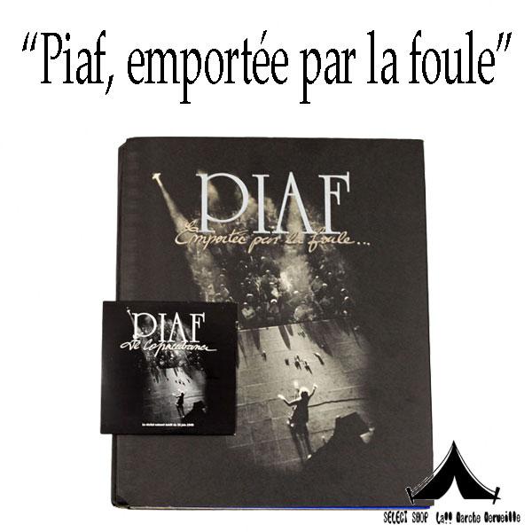 【 PIAF、EMPORTEE PAR LA FOULE 】デッドストック エディット・ピアフ写真集 & CD