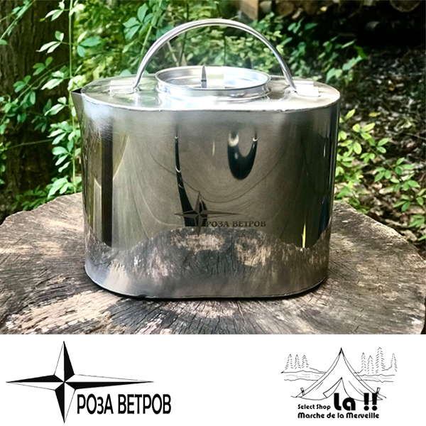 【 Roza Vetrov (Po3a Betpob) 】 ローザベトロフ  Kettle(1.7L) with Pouch ポーチ付きロシア製ケトル(1.7L)