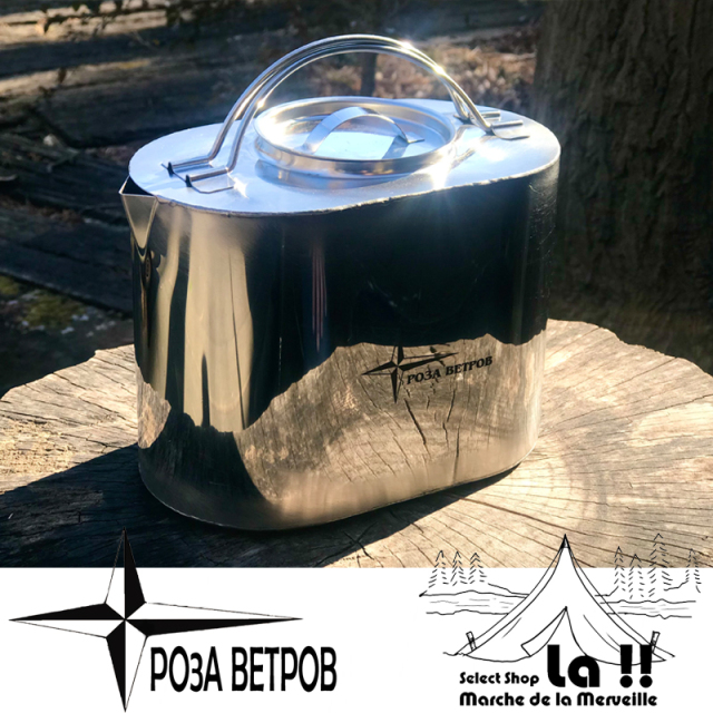 【 Roza Vetrov (Po3a Betpob) 】 ローザベトロフ  Russian Kettle(1.7L) with Pouch ポーチ付きロシア製ケトル(1.7L)