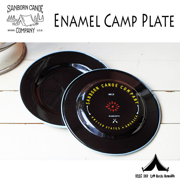 【 SANBORN CANOE COMPANY 】 サンボーンカヌーカンパニー  Enamel Camp Plate エナメルキャンププレート