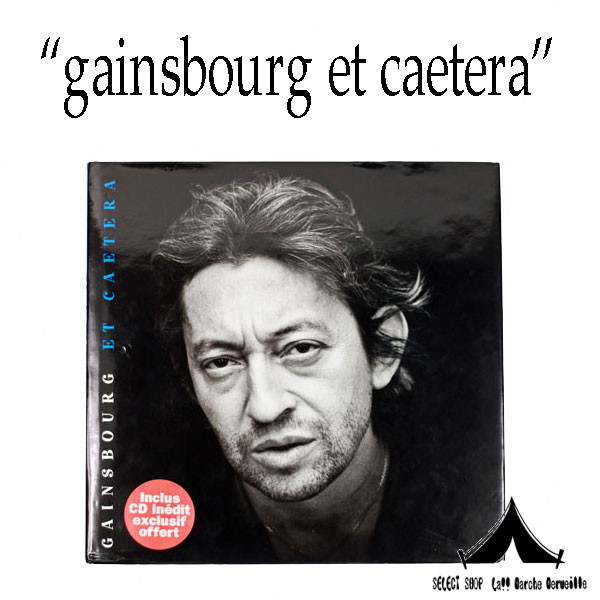 【 gainsbourg et caetera 】デッドストック セルジュ・ゲンスブール写真集 & CD