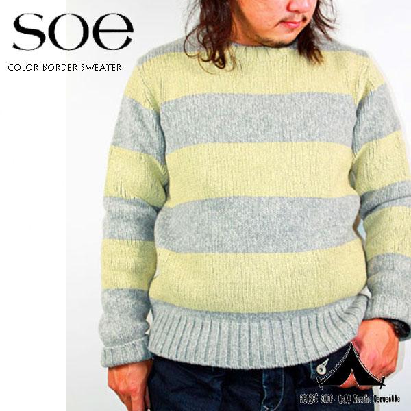 【 Soe 】 ソーイ Color Border Sweater カラーボーダーセーター