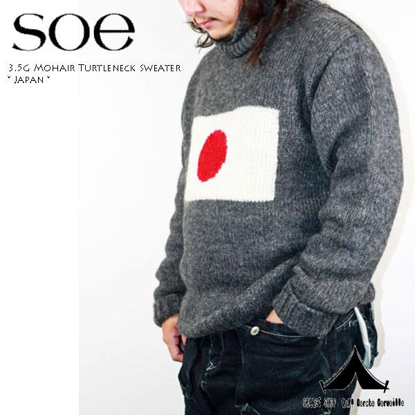 【 Soe 】 ソーイ 3.5G Mohair Turtleneck Sweater 3.5ゲージモヘア・タートルネックセーター