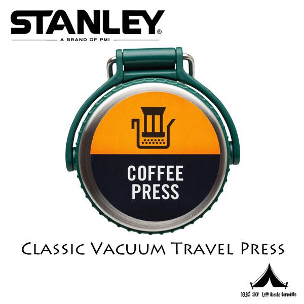 【 STANLEY 】 スタンレー Classic Vacuum Travel Press 真空トラベルプレス 0.47L