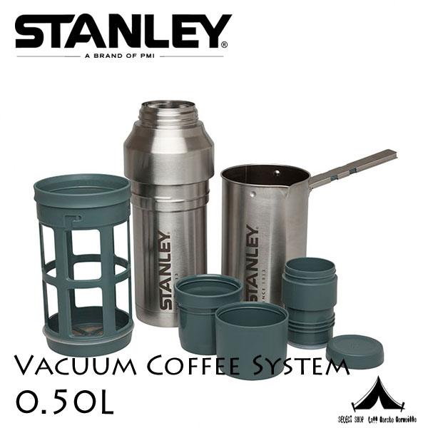 【 STANLEY 】 スタンレー Vacuum Coffee System 真空コーヒーシステム 0.5L