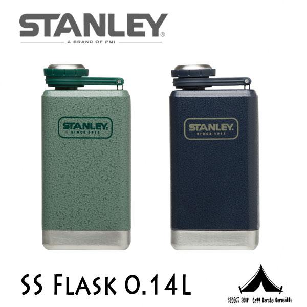 【 STANLEY 】 スタンレー SS Flask SSフラスコ 0.14L