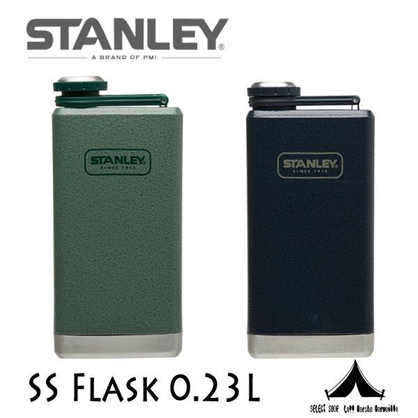【 STANLEY 】 スタンレー SS Flask SSフラスコ 0.23L